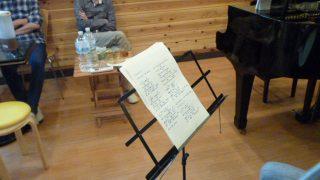無料のコード譜と有料の「楽譜」、違いは「効率」にあり!